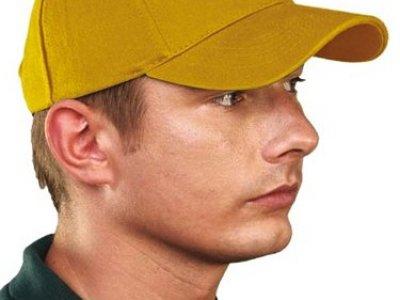 Czapka z daszkiem zapinana na rzep żółta