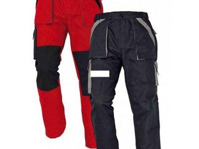 Wyprzedaż!!! Spodnie do pasa MAX czerwone CERVA